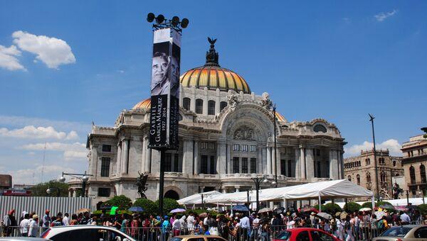 Дворец изящных искусств в Мехико - место прощания с прахом Маркеса