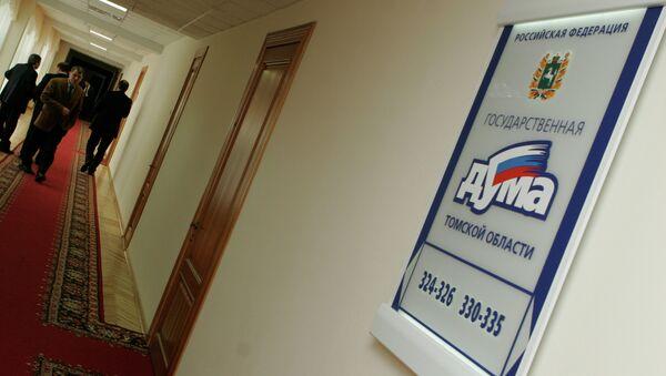 В коридорах Законодательной думы Томской области
