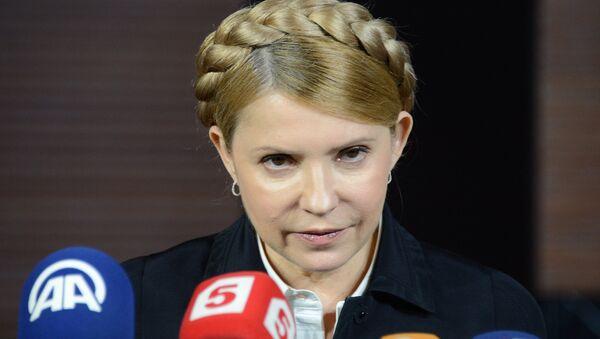 Пресс-конференция Юлия Тимошенко в Донецке