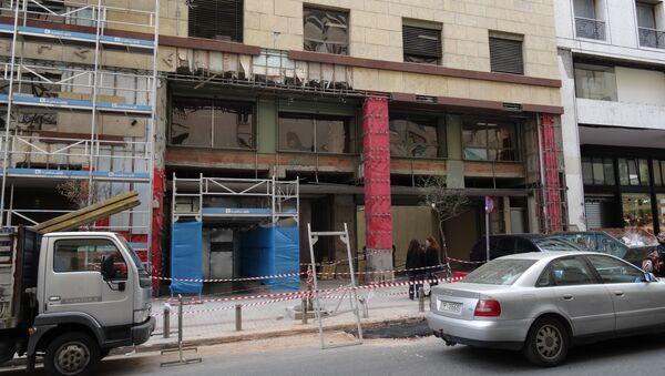 Банк Греции, где 10 апреля прогремел взрыв