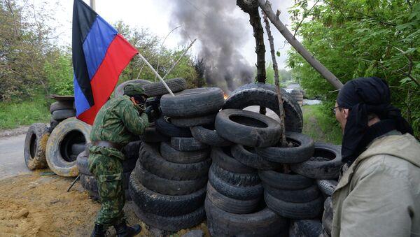 Обстановка в Славянске. Архивное фото
