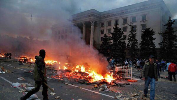 Беспорядки у Дома профсоюзов в Одессе, 2 мая 2014