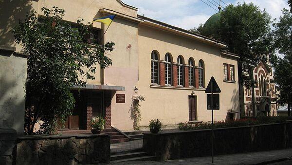 Здание Русского культурного центра во Львове.Архивное фото