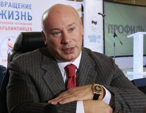 Названо имя самого молодого, богатого и скрытного холостяка России