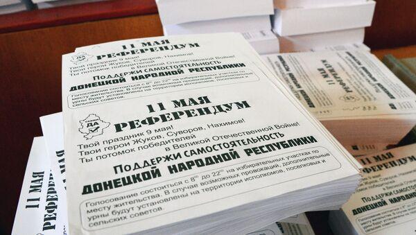 Подготовка к референдуму 11 мая в Донецкой области. Архивное фото