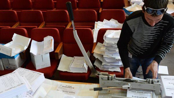 Подготовка к референдуму 11 мая в Донецкой области