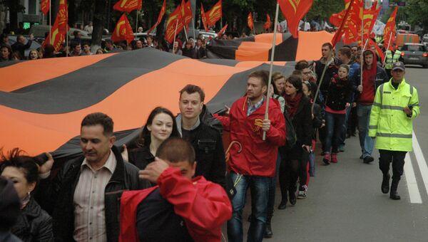 Акция Георгиевская ленточка в Кишеневе. Архивное фото