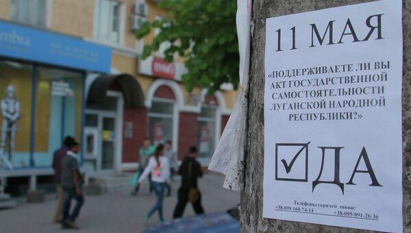 Агитационная листовка в поддержку референдума 11 мая на улице Луганска. Архивное фото