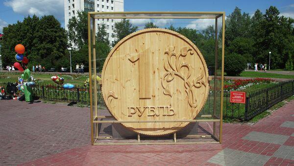 Деревянный рубль на Новособорной площади в Томске