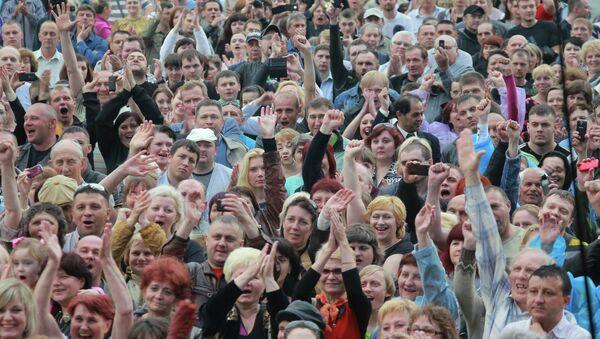 Концерт в Луганске. Архивное фото