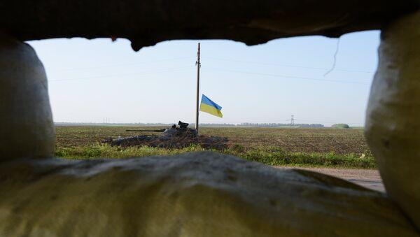Блок-посты Вооруженных сил Украины в Донецкой области, архивное фото