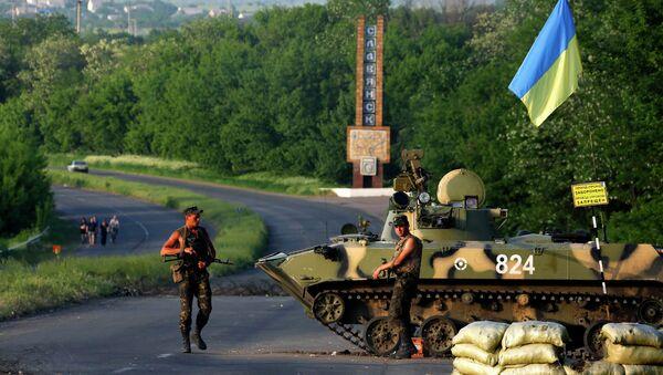 Военнослужащие украинской армии на окраине Славянска
