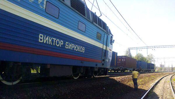 На перегоне Бекасово-Нара грузовой поезд столкнулся с пассажирским составом