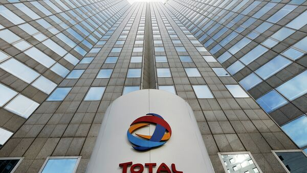 Штаб-квартира компании Total в Париже, архивное фото