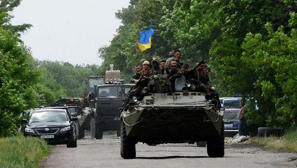 Украинские военные на блокпосту под Волновахой. Архивное фото