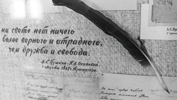 Фрагмент литературной экспозиции в доме-музее А.С. Пушкина