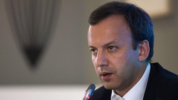 Заместитель председателя правительства РФ Аркадий Дворкович, архивное фото