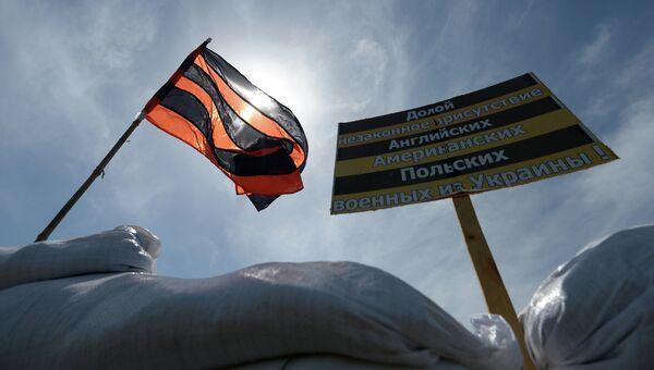 Блокпост в Луганской области, архивное фото