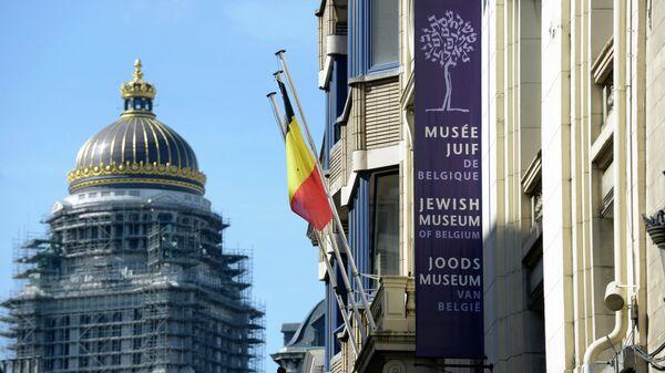 Еврейский музей в Брюсселе, где три человека погибли во время стрельбы 24 мая 2014