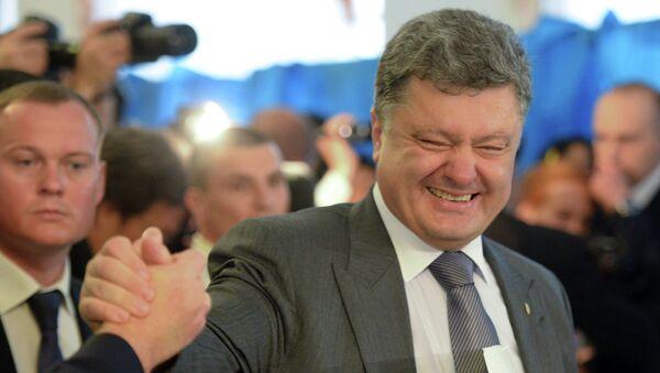 Кандидат в президенты Украины Петр Порошенко, архивное фото