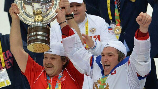 Олег Знарок и Александр Овечкин (слева направо)