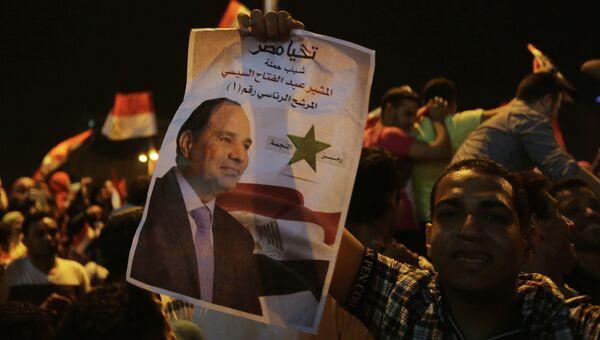 Митинг в поддержку кандидата в президенты Египта Абделя Фаттаха ас-Сиси