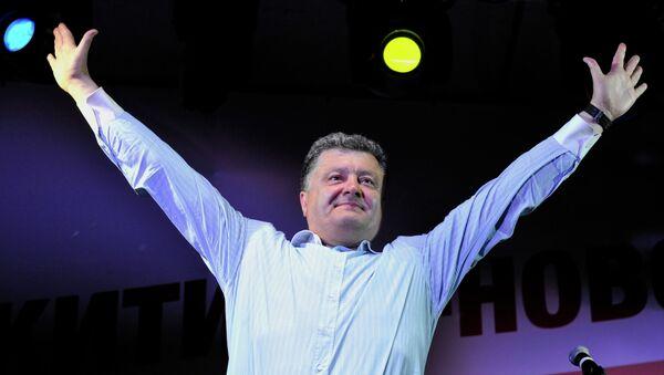 Победитель выборов президента на Украине Петр Порошенко