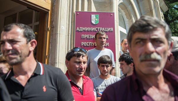 Сторонники оппозиции у здания администрации президента Абхазии. Архивное фото