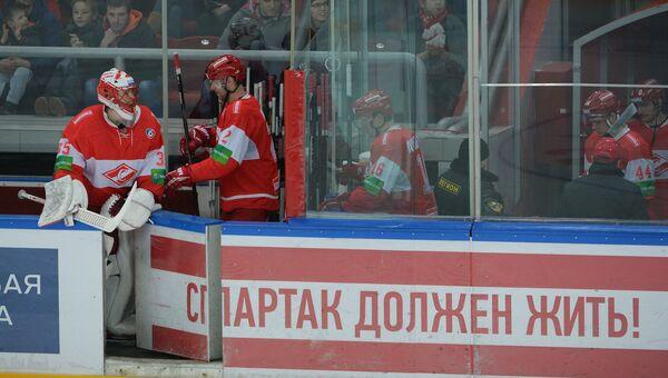 Хоккеисты Спартака. Архивное фото
