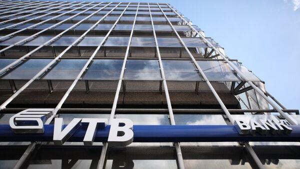 VTB. Архивное фото