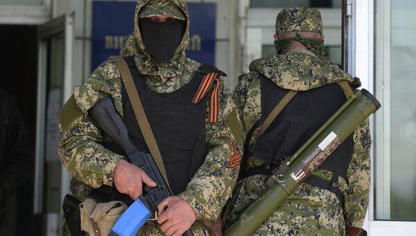 Бойцы народного ополчения в Константиновке Донецкой области