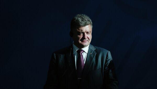 Избранный президент Украины Петр Порошенко. Архивное фото