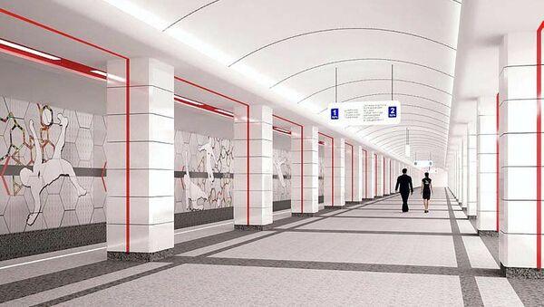 Проект оформления платформы станции метро Спартак. Архивное фото