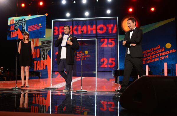 Режиссер Александр Котт получает приз за свой фильм Испытание как Лучший фильм на церемонии закрытия XXV Российского кинофестиваля Кинотавр
