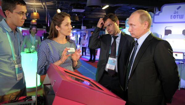 В.Путин посетил форум Интернет-предпринимательство в России