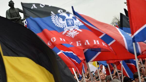 Митинг в поддержку народа Юго-Востока Украины Стоим за Донбасс. Архивное фото
