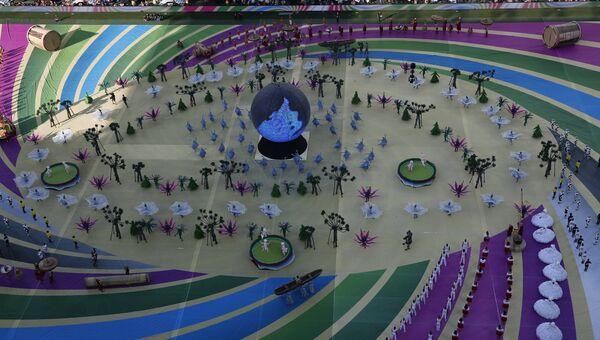 Церемония открытия ЧМ по футболу