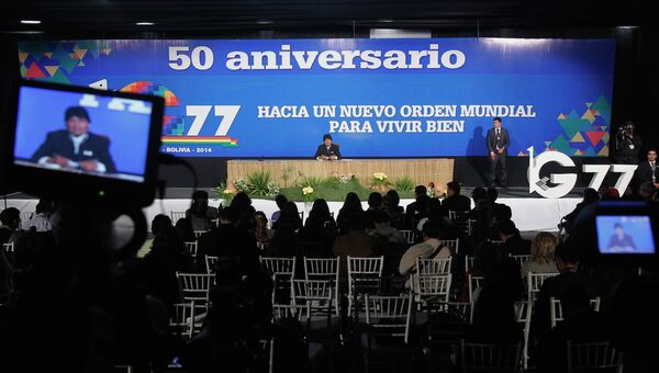 Саммит G77