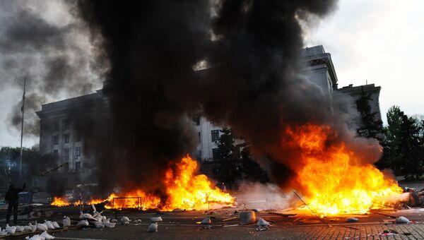 Беспорядки у здания Дома профсоюзов в Одессе. Архивное фото