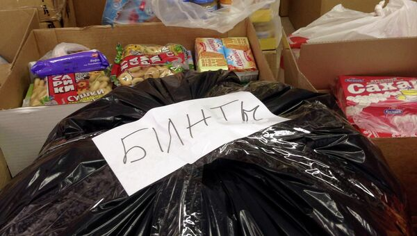 Новоспасский сбор гуманитарной помощи для беженцев с Украины