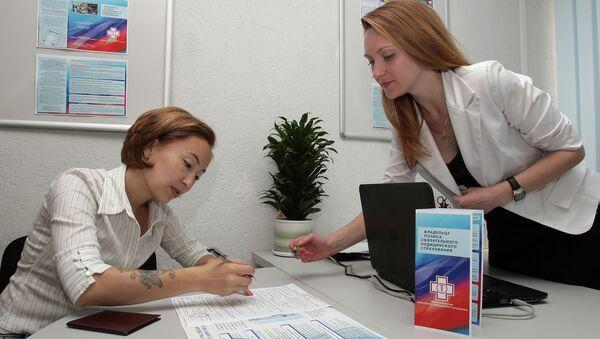 Выдача российских полисов ОМС