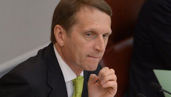Председатель Государственной Думы РФ Сергей Нарышкин. Архивное фото