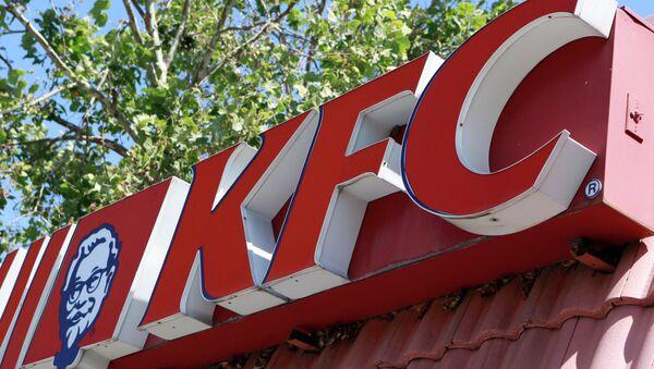 Логотип KFC. Архивное фото