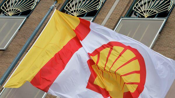 Shell заинтересован в расширении деятельности в России