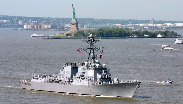 Американский эсминец Оскар Остин. Архивное фото