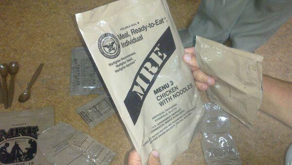 Упаковка от сухих пайков с иностранными эмблемами, найденная в Ростовской области
