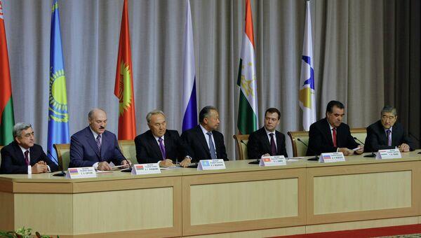 По итогам заседания Высшего органа таможенного союза на уровне глав государств