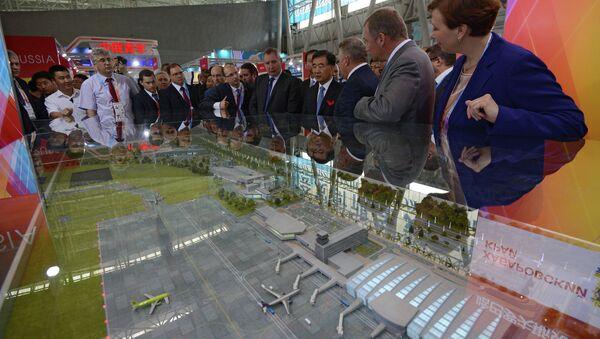 Российско-китайская выставка ЭКСПО-2014