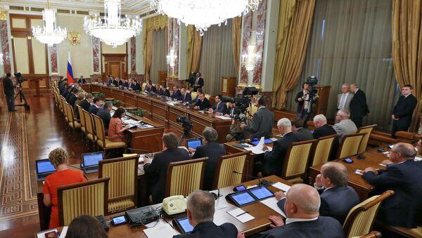 Заседание правительства РФ, архивное фото
