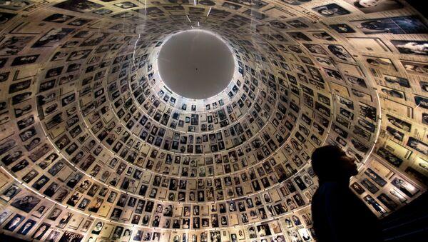 Мемориал Яд Вашем, посвященный жертвам Холокоста, в Иерусалиме. Архивное фото